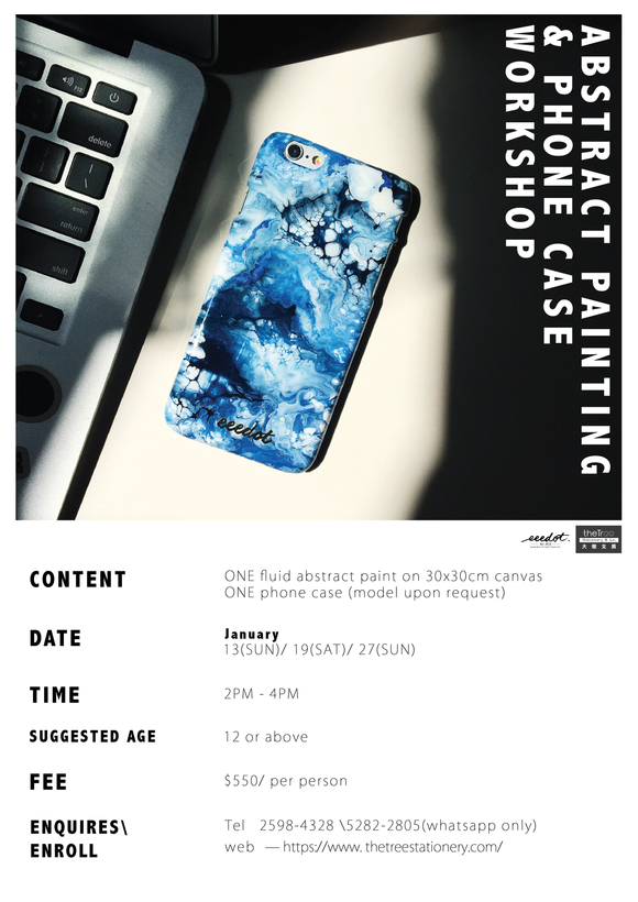 Abstract Painting & Phone Case Workshop - Jan '19