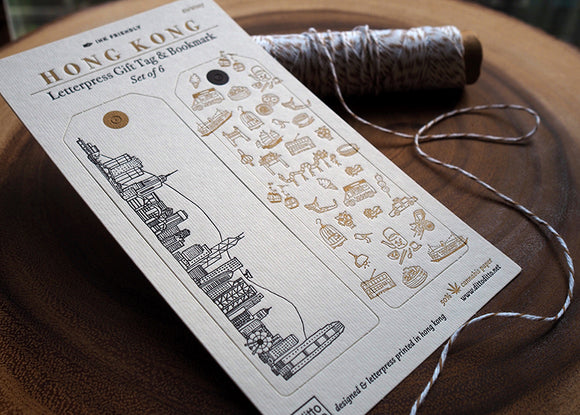 Hong Kong Letterpress Gift Tag & Bookmark (set of 6)