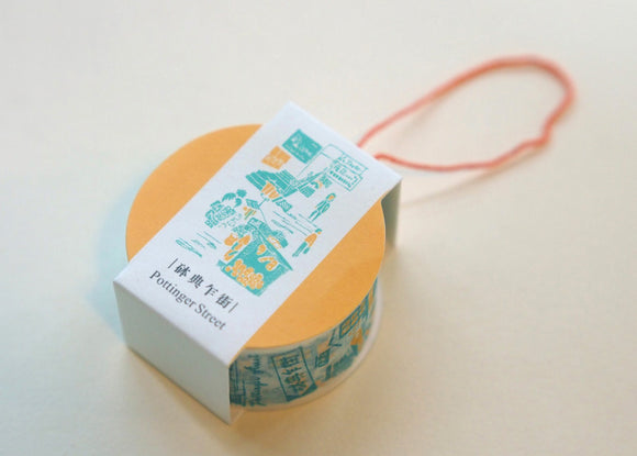 Washi Tape - Pottinger Street