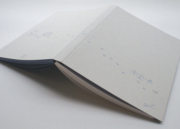 Timelessness Notebook
