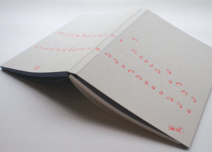 The Loops Notebook