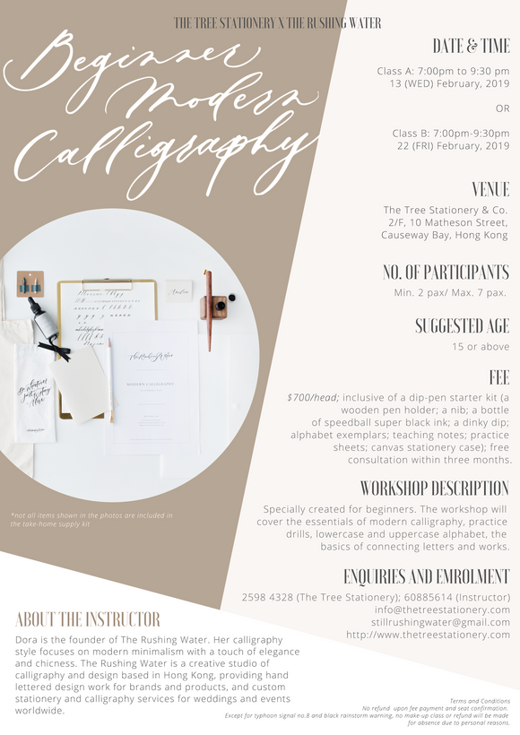 Beginner Modern Calligraphy - Feb '19