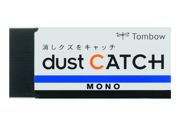 Mono dust CATCH - The Tree Stationery & Co. 大樹文房