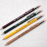 Wood Mini Mechanical Pencil w/eraser 0.5mm APS-350ES