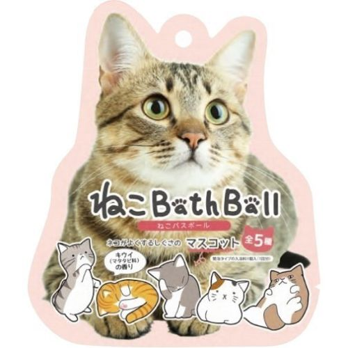Japanese Bath Ball with Cat/Kitten Mascot Inside - The Tree Stationery & Co. 大樹文房