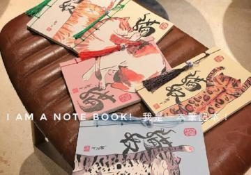 Meow Notebook - The Tree Stationery & Co. 大樹文房