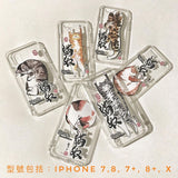 iPhone Case - The Tree Stationery & Co. 大樹文房