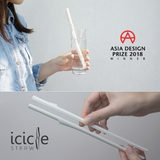 Icicle Straw - Portable Spit-able Straw (2 pcs/set) 便攜推拆式飲管 (2支裝)