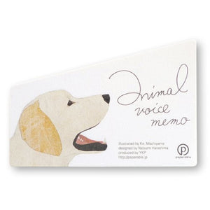 Animal Voice Stickies - Dog