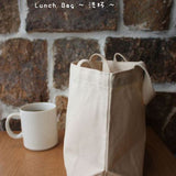 Lunch Bag - 洗杯