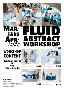 抽象藝術工作坊 Fluid Abstract Workshop - Mar ~ Apr 2020
