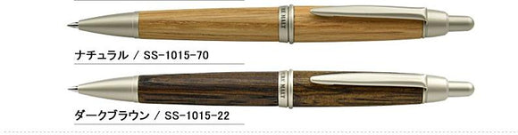 Pure Malt Ballpoint Pen SS1015 0.7mm