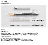 Multi 2+1 Multi-function Pen (MF-20K3B)