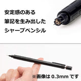 Graph 1000 for Pro Drafting Mechanical Pencil (PG1003, PG1007)
