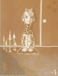 Mr. Giraffe Postcards