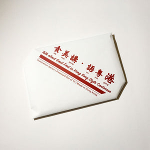 Food Postcard Set - The Tree Stationery & Co. 大樹文房