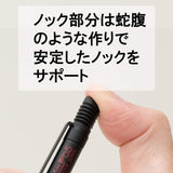 Smash Drafting Mechanical Pencil 0.5mm Q1005 Black