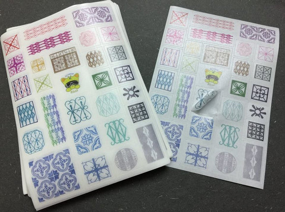 Washi Paper Sticker - Metal Iron Gate / Begonia Flower Glass Pattern