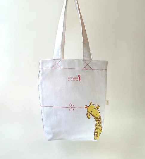 Tote Bag - Red Line 環保袋 - 紅線