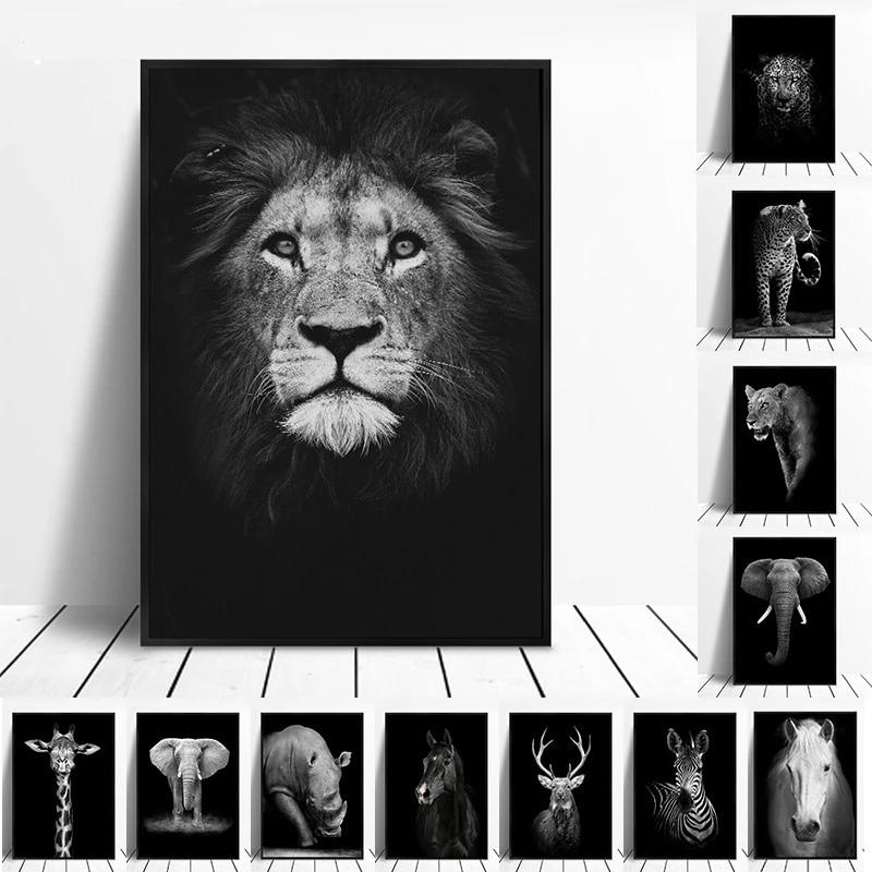 ANIMAL WALL ART - Big Red