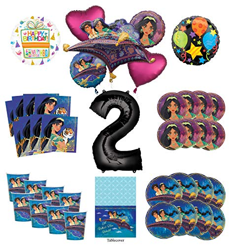 Mayflower Products Aladdin and Princess Jasmine 2nd Birthday Party Supplies 8 Guest Decoration Kit and Balloon Bouquet - Black Number 2