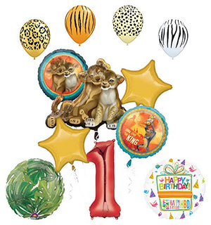 Lion King Party Supplies 1st Birthday Balloon Bouquet Decorations