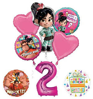 Wreck It Ralph 2nd Birthday Party Supplies Balloon Bouquet Decorations