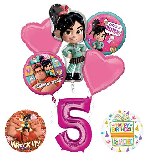 Wreck It Ralph 5th Birthday Party Supplies Balloon Bouquet Decorations