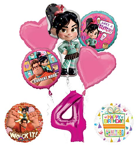 Wreck It Ralph 4th Birthday Party Supplies Balloon Bouquet Decorations