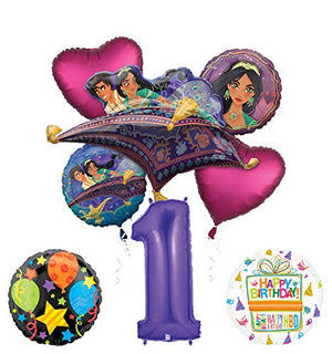 Mayflower Products Aladdin 1st Birthday Party Supplies Princess Jasmine Balloon Bouquet Decorations - Purple Number 1