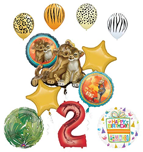 Lion King Party Supplies 2nd Birthday Balloon Bouquet Decorations