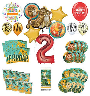 Lion King 2nd Birthday Party Supplies 8 Guest Decoration Kit with Simba, Nala and Friends Balloon Bouquet