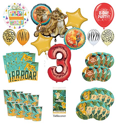 Lion King 3rd Birthday Party Supplies 8 Guest Decoration Kit with Simba, Nala and Friends Balloon Bouquet