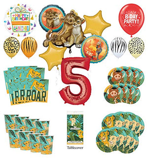 Lion King 5th Birthday Party Supplies 16 Guest Decoration Kit with Simba, Nala and Friends Balloon Bouquet
