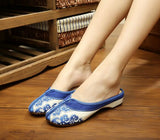 Blue Decored Fabric Shoes - Crateen