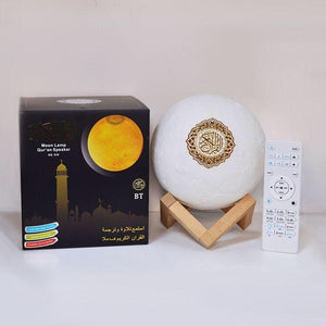 Moon Lamp Qur'an Speaker