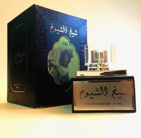 Shaikh Alshowookh by Rasasi for Men 50ml
