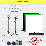 Offer - Couple Lights & Background stand with 3 sheets