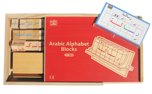 Arabic Alphabet Blocks & Cards | muslim-baby.com