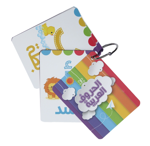 Arabic Alphabet Flash Cards | muslim-baby.com