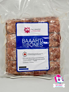 Raw Food - Baaah'd To The Bone (Turkey & Lamb)