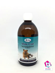 Omega Alpha Shiny Coat