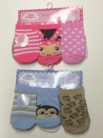 Little Dreams ankle huggers infant socks