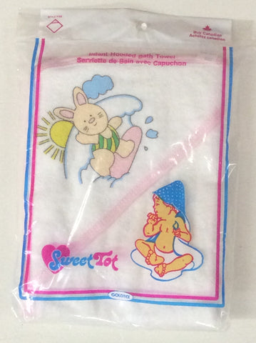 Goldtex SweetTot infant hooded towel