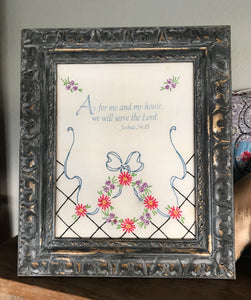 Framed Fabric Art * Joshua 24:15