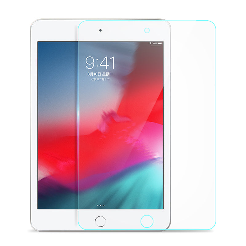 Apple iPad mini (2019) Tempered Glass Screen Protector Guard