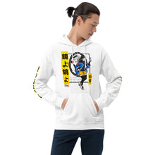 Load image into Gallery viewer, GR1MM Streetwear-Snow white ( Unisex Hoodie ) white version
