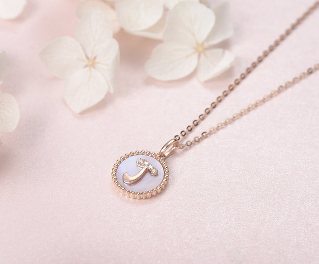 """J"" Solid 14K Rose Gold Initial Dainty Pendant Necklace"