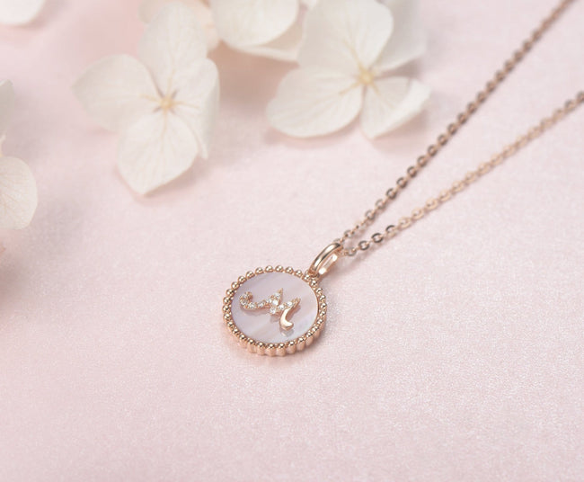 """M"" Solid 14K Rose Gold Initial Dainty Pendant Necklace"