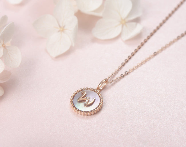 """W"" Solid 14K Rose Gold Initial Dainty Pendant Necklace"